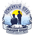 Семейный Клуб Рыбацкий Кордон